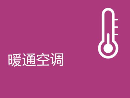 hvac, thermometer