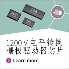 Three phase, half-bridge,  high and low-side gate driver ICs tailored for 1200 V applications