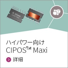High performance CIPOS™ Maxi - find out more