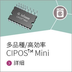 Energy efficient CIPOS™ Mini - find out more