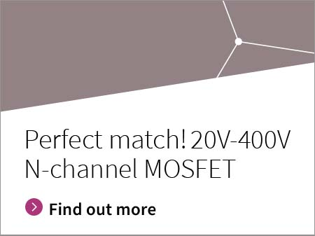 Infineon banner Perfect match 20V-400V N channel MOSFET