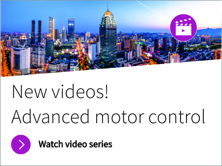 Advanced motor control solutions from Infineon