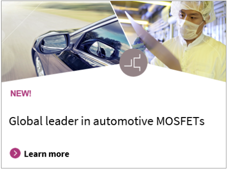 Global leader in automotive MOSFETs