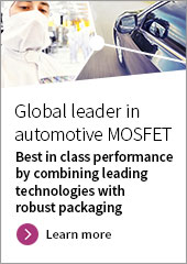 IFX_Web-Banner_ATV-Mosfet