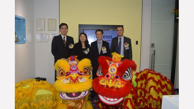 Opening of our current office in the Hong Kong Science Park.