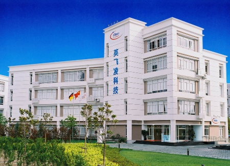 Infineon`s new Chinese headquarters in Shanghai