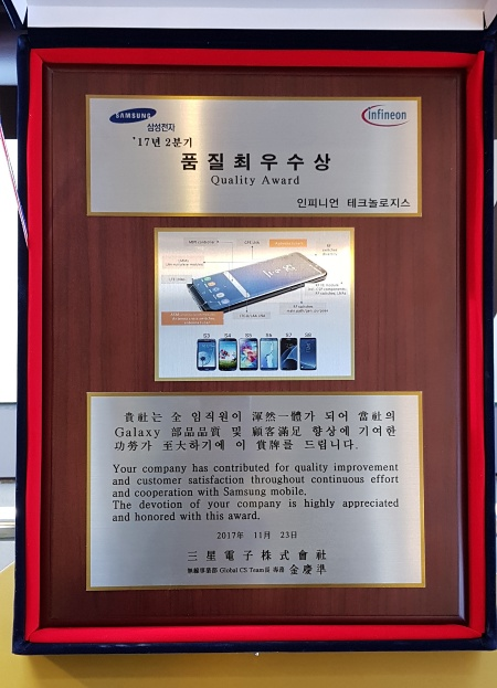 "Samsung Electronics honors Infineon Technologies AG with the ""Quality Award"""