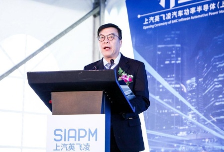 Mr. Chen Zhixin, president of SAIC Motor