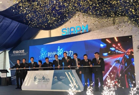 Opening Ceremony of SAIC Infineon Automotive Power Modules (Shanghai)Co. Ltd.