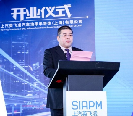 Yan Hongwei, Deputy Head of Wuxi Xinwu District