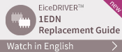Button_1EDN_Replacement_Guide_English_170x84