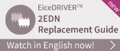 Button_2EDN_Replacementguide_English