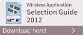 Button Wireless Selection Guide 175x75