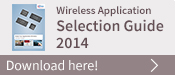 Make your application wireless