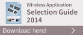 IFX_Website-Button_Selection-Guide_2014